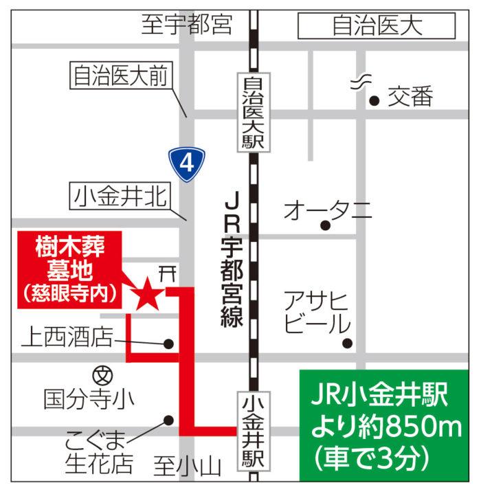 慈眼寺の地図